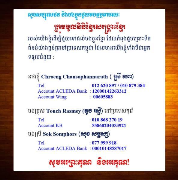 Chansophannarath